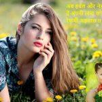 Herbal natural beauty tips in hindi 40 हर्बल ब्यूटी टिप्स को अपनाकर पाएं खूबसूरत और रेशमी त्वचा