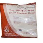 Patanjli Ayurveda Madicine for पतंजलि की दवा : गैस, कब्ज, बदहजमी, एसिडिटी उपचार के लिए