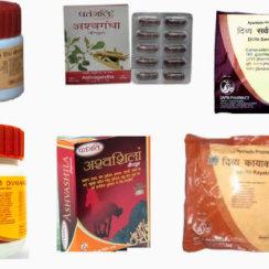 पतंजलि दिव्य वटी Patanjali divya vati capsule kwath benefits