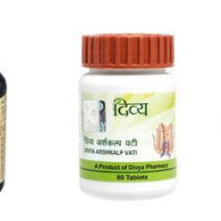 patanjali ayurvedic medicines for piles in hindi फिस्टुला और बवासीर की अचूक दवा पतंजलि