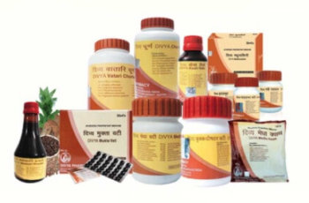 पुरुषो के रोगों का इलाज पतंजलि आयुर्वेद patanjali medicine infertility increase sperm count