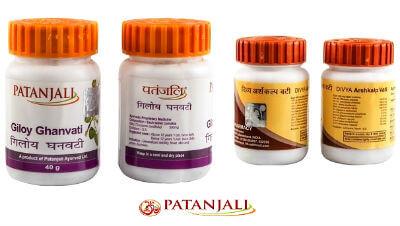 patanjali medicine for hair growth neend पतंजलि आयुर्वेदिक मेडिसिन : बालों को बढ़ाने के लिए, अनिंद्रा , मुंह के छाले